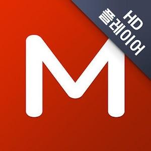 Download 파일마루 플레이어 APK latest version 4 3 for