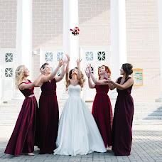 Wedding photographer Yulya Marugina (Maruginacom). Photo of 08.05.2018