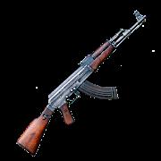 بندقية طلقة - صوت