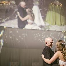 Wedding photographer Veronika Radkevich (fashion4artphoto). Photo of 24.10.2019