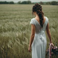 Wedding photographer Nikolay Schepnyy (schepniy). Photo of 22.06.2017