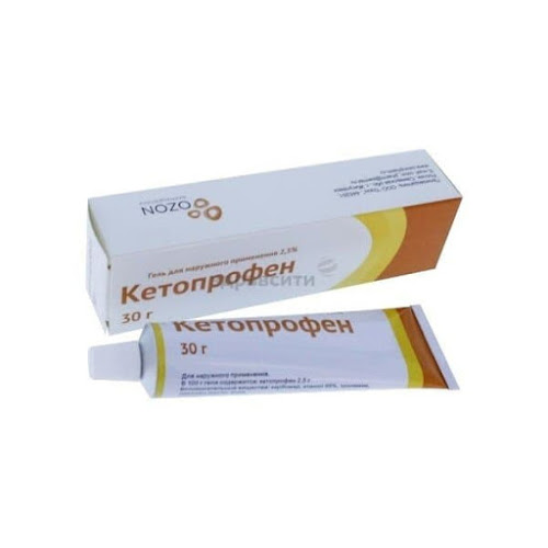 Кетопрофен гель д/нар. прим. 2,5% туба 30г №1