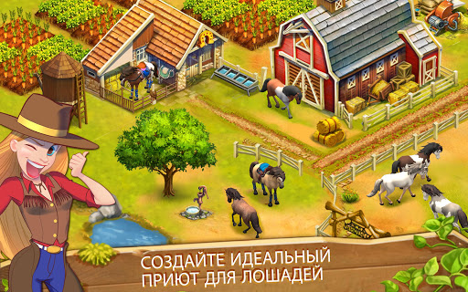 Horse Haven World Adventures для планшетов на Android