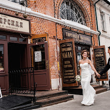 Wedding photographer Darya Babaeva (babaevadara). Photo of 06.02.2018