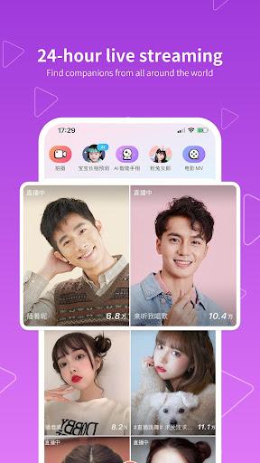 Meipai-Great videos for girls 8.7.703 Screenshots 4