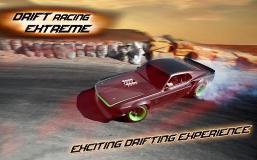 車のドリフトレーシングエクストリーム