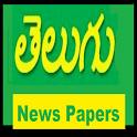 Telugu Newspapers App icon
