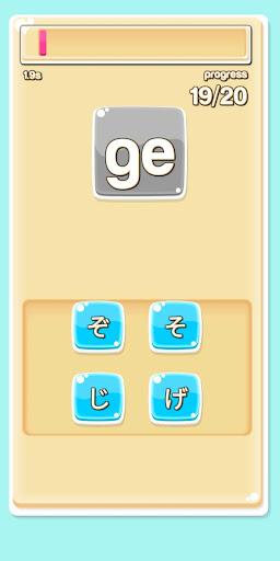 Hirakana - Hiragana, Katakana & Kanji apkdebit screenshots 15