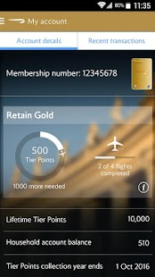 British Airways Screenshot 3