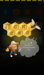 Пасека Apk Download Free for PC, smart TV