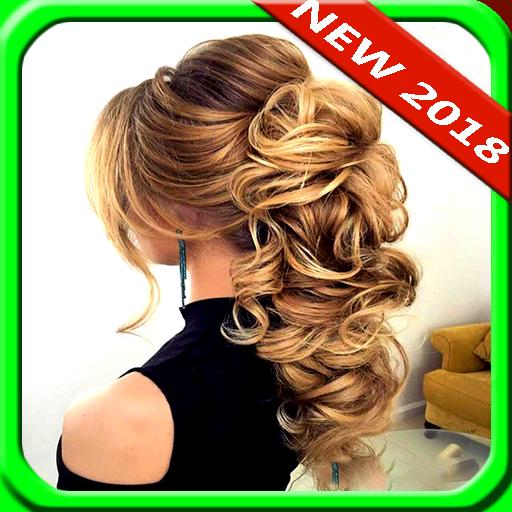 Easy Hair Style Tutorial
