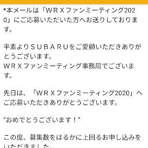 WRX STI VABのカスタム事例画像 雨四光さんの2020年11月17日20:33の投稿