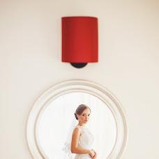 Wedding photographer Elena Kapone (VirGo). Photo of 12.09.2015