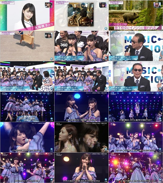 (TV-Music)(1080i) 乃木坂46 Part – Music Station 170804