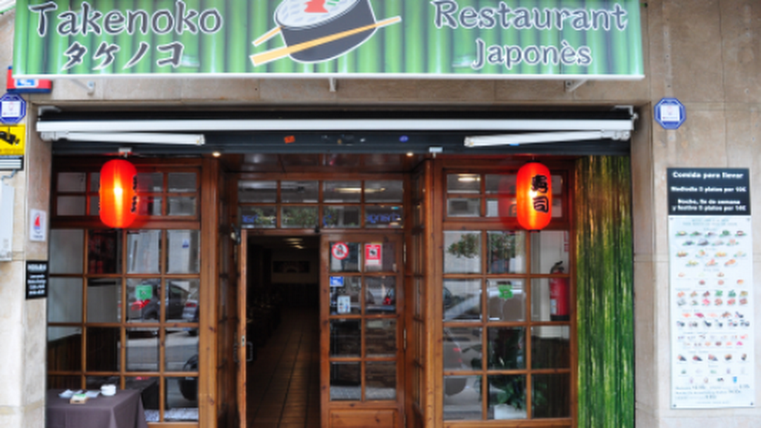Superb Restaurante Japones Takenoko Buffet Libre A La Carta Interior Design Ideas Inamawefileorg