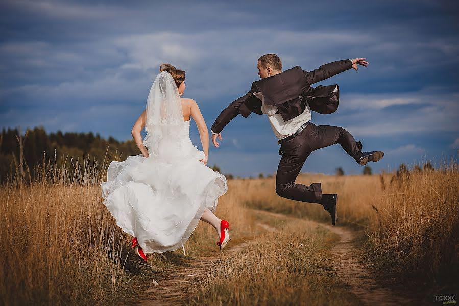 Wedding photographer Yuriy Palshin (Yurman). Photo of 10.01.2014