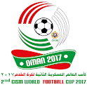 2nd Cism World Football cup icon
