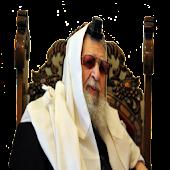 Yalkut Yosef- Halachot La'Isha