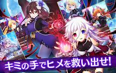 神姫覚醒メルティメイデン-美少女ゲームアプリ-のおすすめ画像4