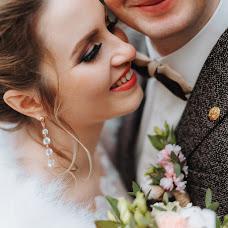 Svatební fotograf Danila Danilov (DanilaDanilov). Fotografie z 10.05.2018