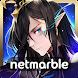 セブンナイツ(Seven Knights) - Androidアプリ