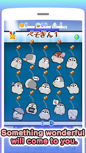 Pesoguin capsule toy game screenshots 4
