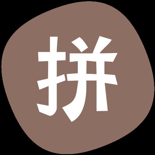 Pinyin Dictionary