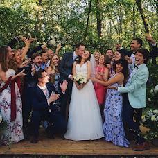 Fotograful de nuntă Cristi Mitu (cristimitu). Fotografia din 03.04.2019