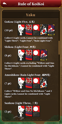 Hanafuda Koi Koi apktram screenshots 4