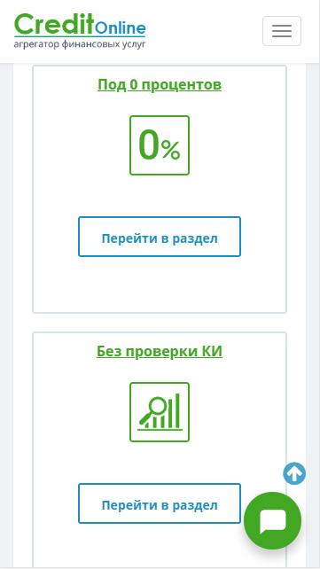 Центр кредит банк онлайн заявка