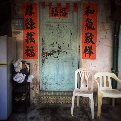 chinese, Door, Hong Kong, House, red banners, 香港, 屋, 大門