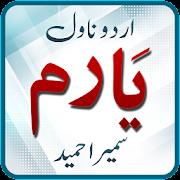 Yaram Urdu Novel