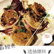 PURO kitchen 布洛思廚