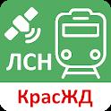 АЛСН Красноярская жд icon