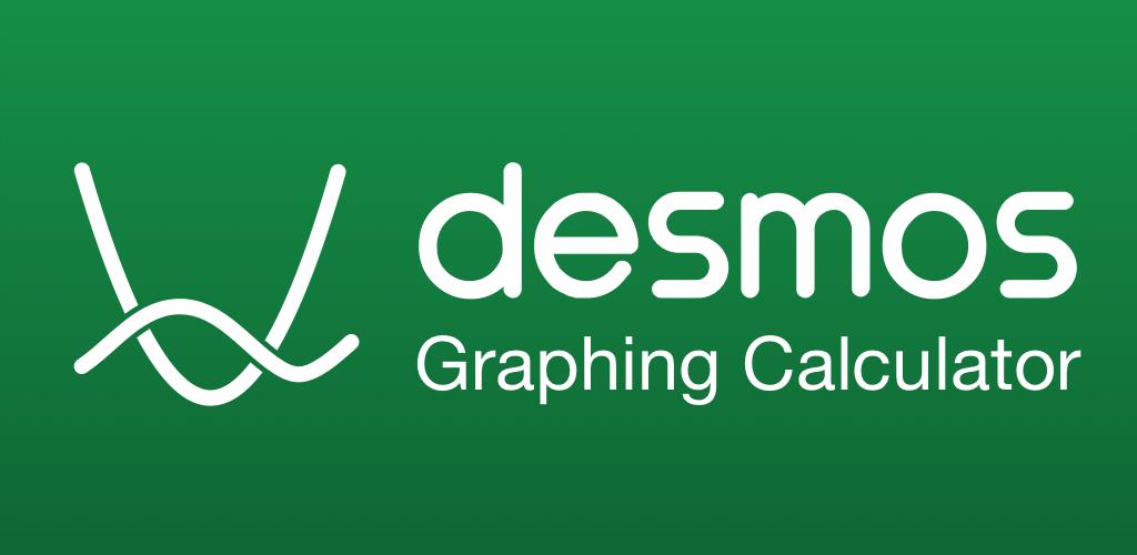 Desmos網站