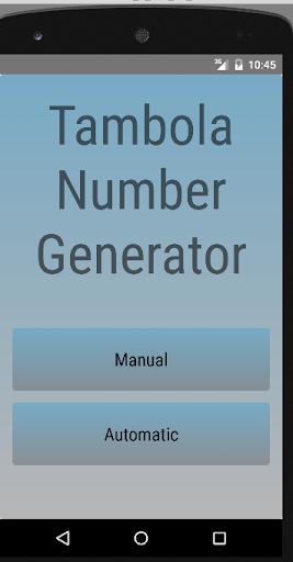 Tambola Housie Number Caller
