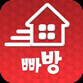 부산빠방 - 원룸, 투룸, 쓰리룸, 오피스텔 부동산 앱