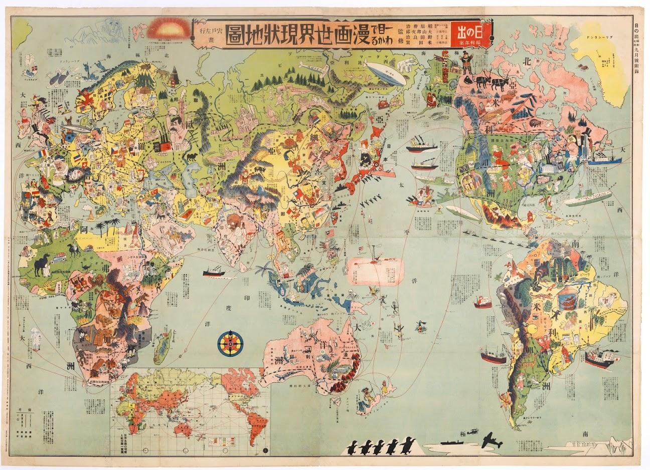 Карта мира от японцев