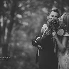 Wedding photographer Bogdan Stoica (bogdanstoica). Photo of 18.12.2017