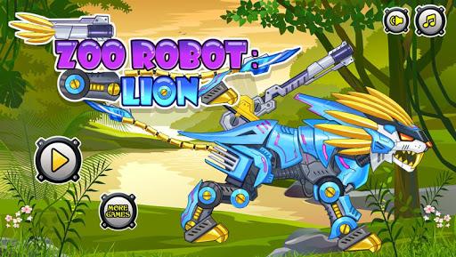 拼裝機器獅子:機器動物園系列——拼圖小遊戲