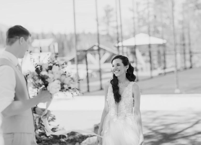 Wedding photographer Viktoriya Morozova (vicamorozova). Photo of 06.07.2018