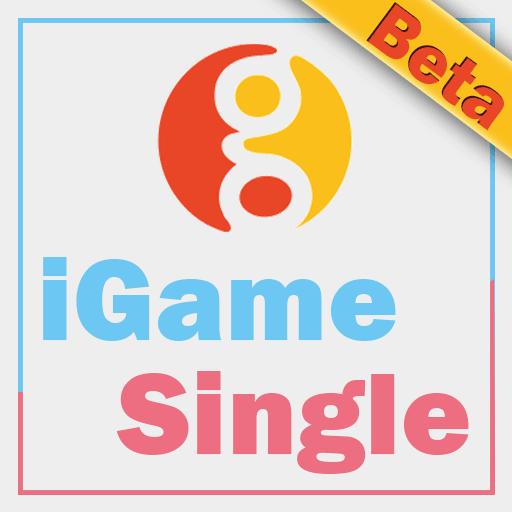 iGame Single 教育 App LOGO-硬是要APP