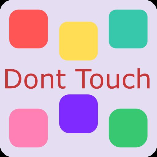 不要碰 街機 App LOGO-硬是要APP