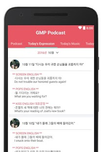 GMP Podcast(레이나의 굿모닝팝스)- screenshot thumbnail