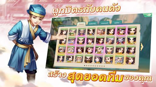 Swordsman Awakening  screenshots 2