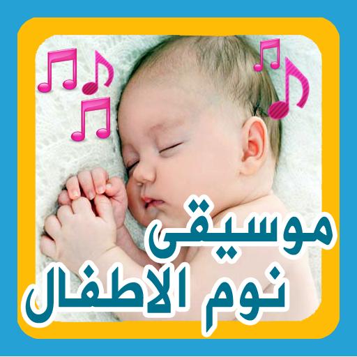 زيت للأطفال ما قبل النوم من JOHNSON'S® Baby