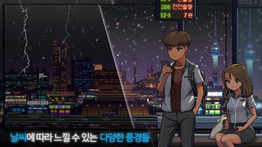 Sunless City : 야경게임  captures d'écran 2