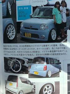 ミラココア L675S のカスタム事例画像 yuukun_styleさんの2018年09月24日14:17の投稿
