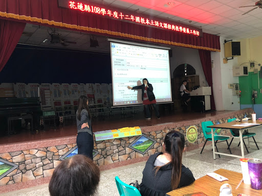 本土語課程與教學發展工作坊(1090613-14)