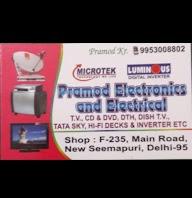 Pramod Electronics photo 2